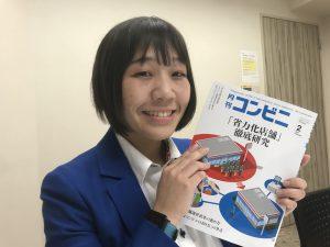 コンビニ社労士 安紗弥香
